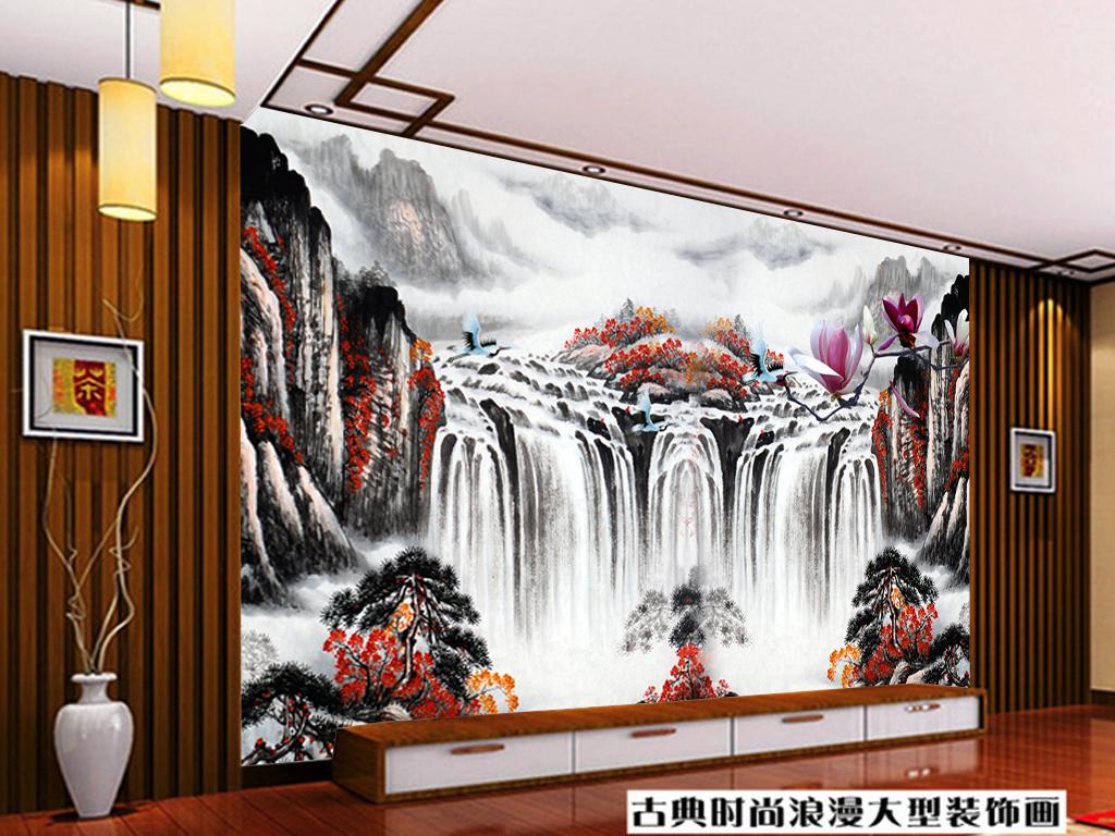 我图网提供精品流行高清国画山水瀑布电视背景墙