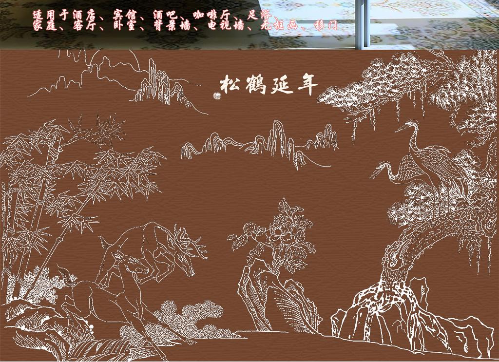 手绘松鹤延年鹿竹子装饰画背景墙