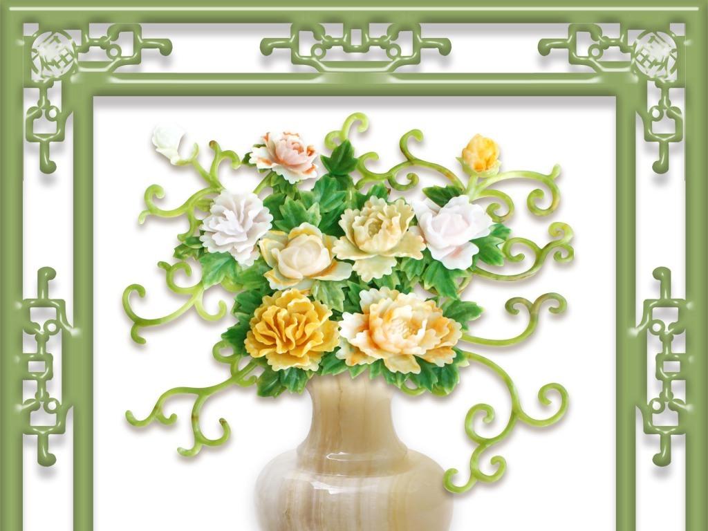 艺术玻璃花瓶边框中国风古典花边玉雕背景墙玉雕装饰
