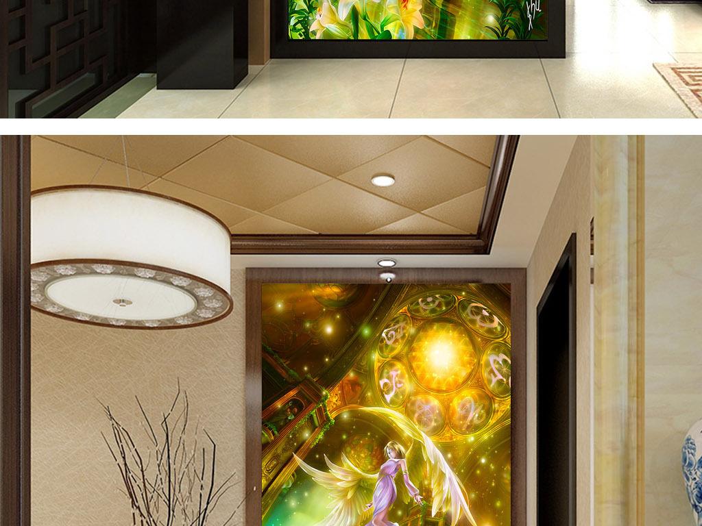 天使百合欧式唯美新中式客厅玄关装饰壁画