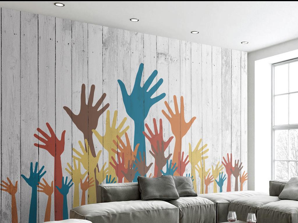 墙壁拳头木板抽象简约背景墙彩色彩色背景木板背景墙彩色木板木板背景