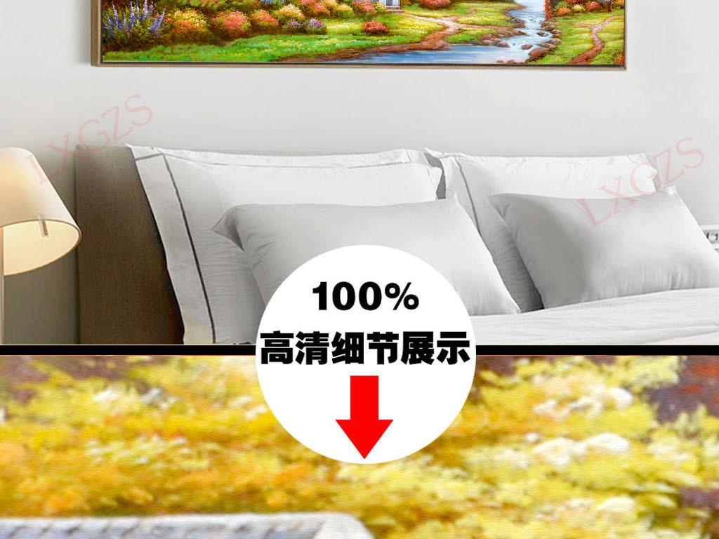 欧式抽象画树林山水沙发背景墙田园卧室卧室床头画流