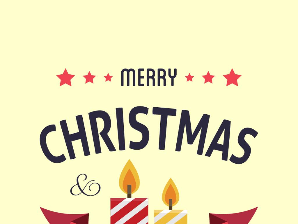 设计作品简介: 可爱圣诞卡蜡烛