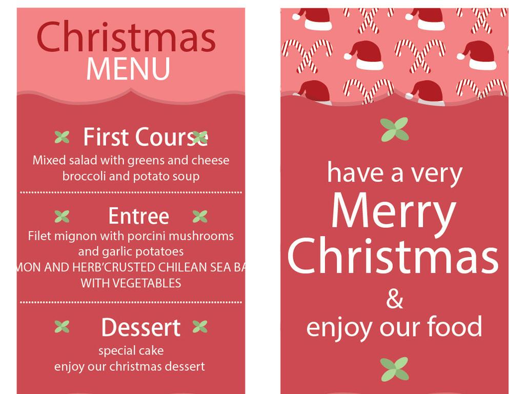 设计作品简介: 圣诞菜单模板