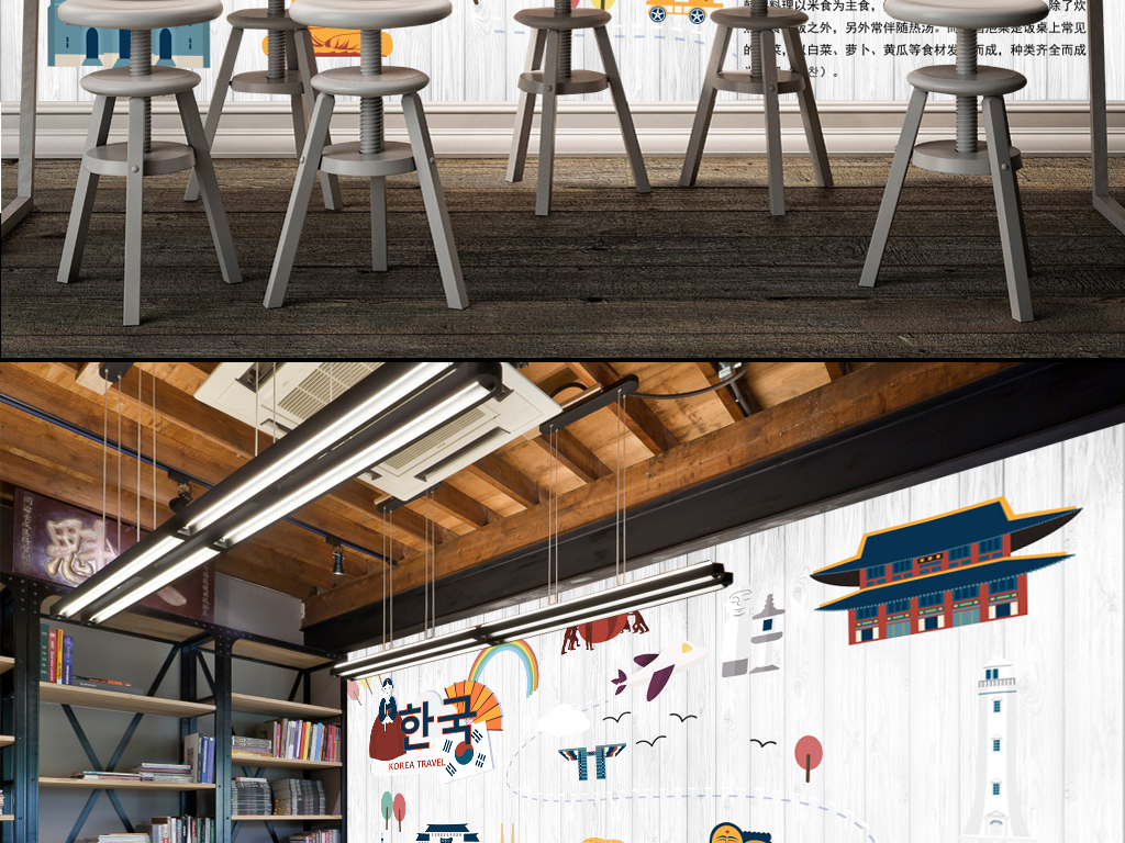 我图网提供精品流行3D立体韩国料理木板酒店饭店壁画背景墙素材下载,作品模板源文件可以编辑替换,设计作品简介: 3D立体韩国料理木板酒店饭店壁画背景墙 位图, RGB格式高清大图,使用软件为 Photoshop CS5(.psd)