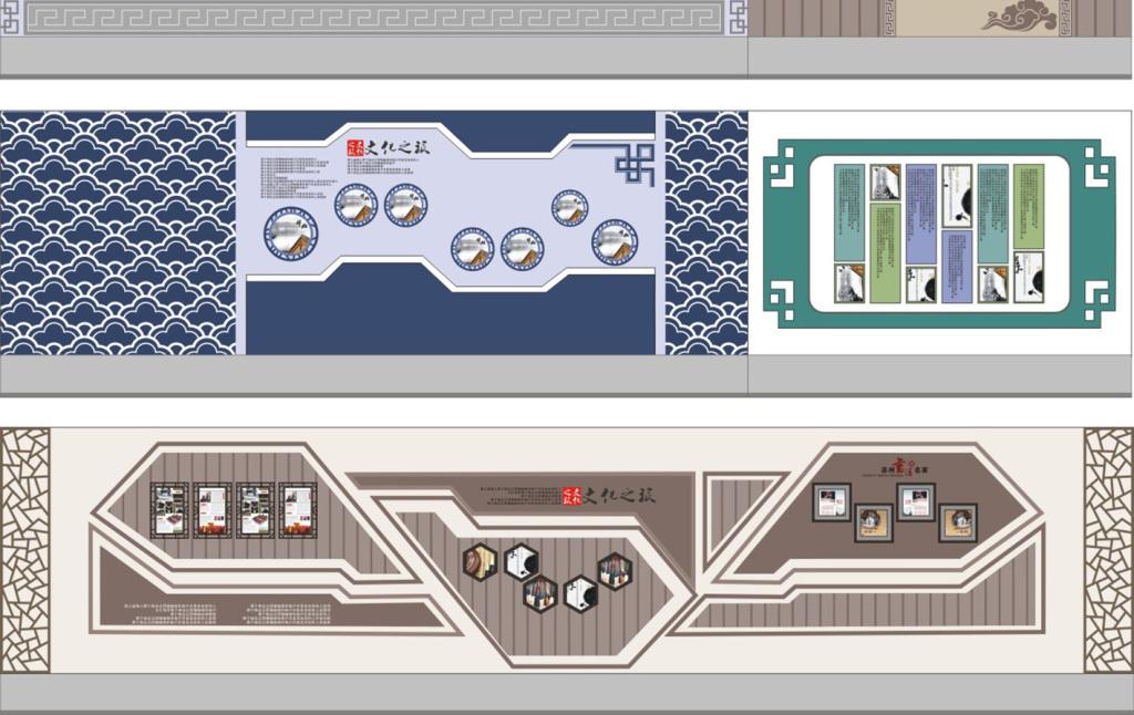 校园文化连廊墙面文化设计