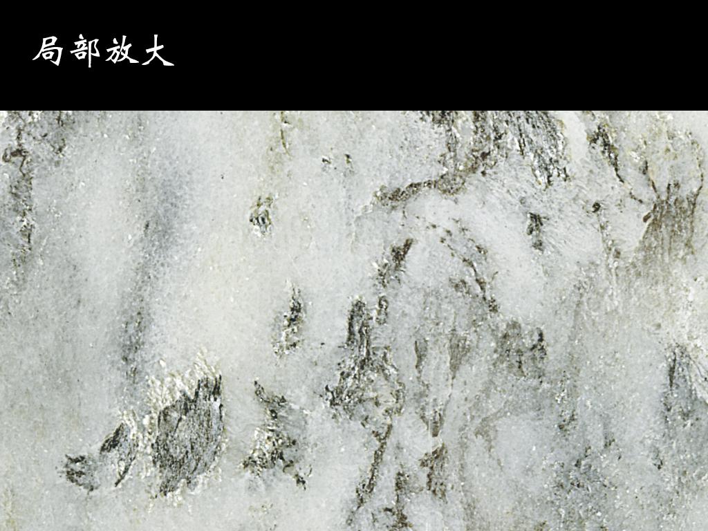 中国国画石墨山水大理石石纹背景
