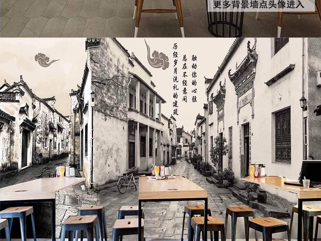 工装背景墙壁画壁纸现代宏村立体餐厅中式图片