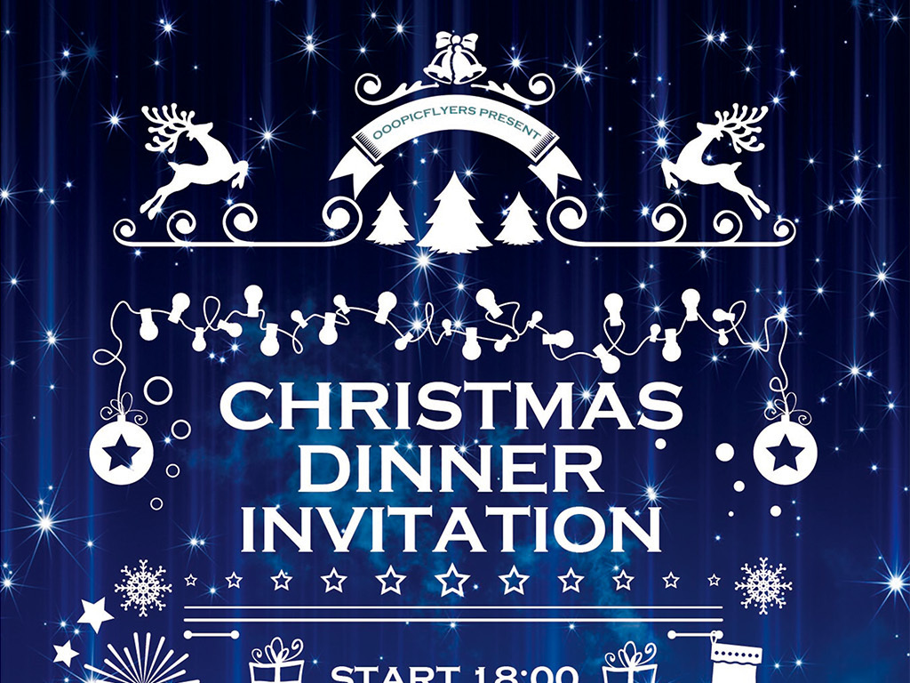 圣诞礼物手绘海报