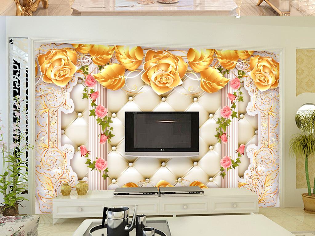 我图网提供精品流行大理石纹玉雕欧式软包高档背景墙
