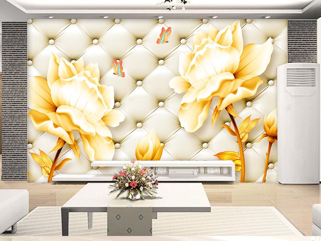 欧式软包石纹花卉背景墙装饰画