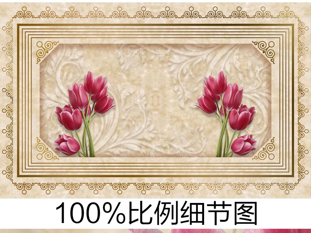 大理石欧式花纹石材电视背景墙壁画