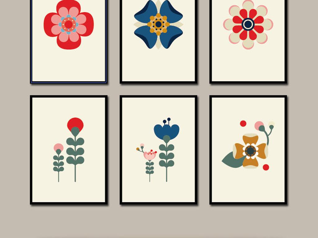 清新植物花卉小清新名片小清新背景文艺
