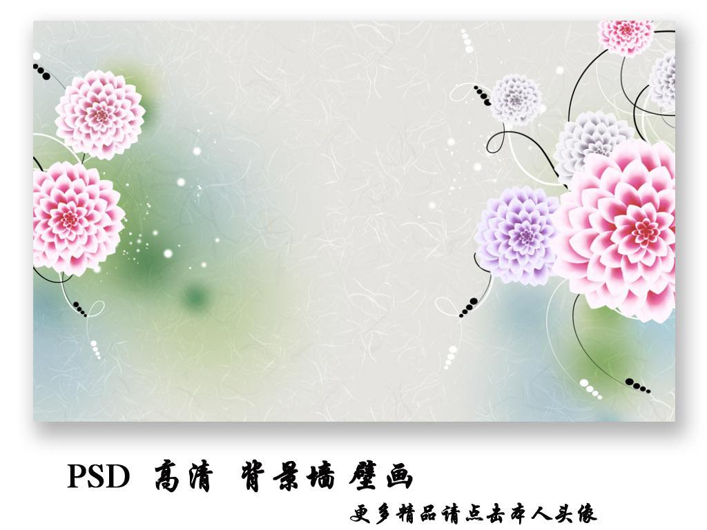我图网提供精品流行大丽菊花时尚个性花纹花卉背景墙壁画素材下载,作品模板源文件可以编辑替换,设计作品简介: 大丽菊花时尚个性花纹花卉背景墙壁画 位图, RGB格式高清大图,使用软件为 Photoshop CS5(.psd)