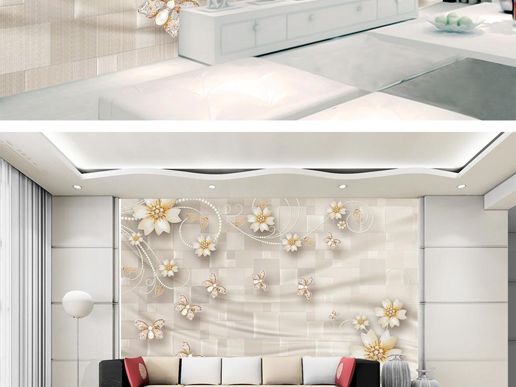 现代时尚风格3d欧式花朵丝绸珠宝背景墙