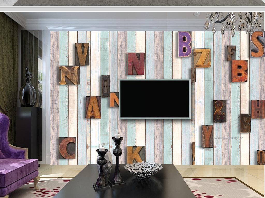 我图网提供精品流行复古彩色木板字母3d背景墙素材下载,作品模板源文件可以编辑替换,设计作品简介: 复古彩色木板字母3d背景墙 位图, RGB格式高清大图,使用软件为 Photoshop CS5(.psd)