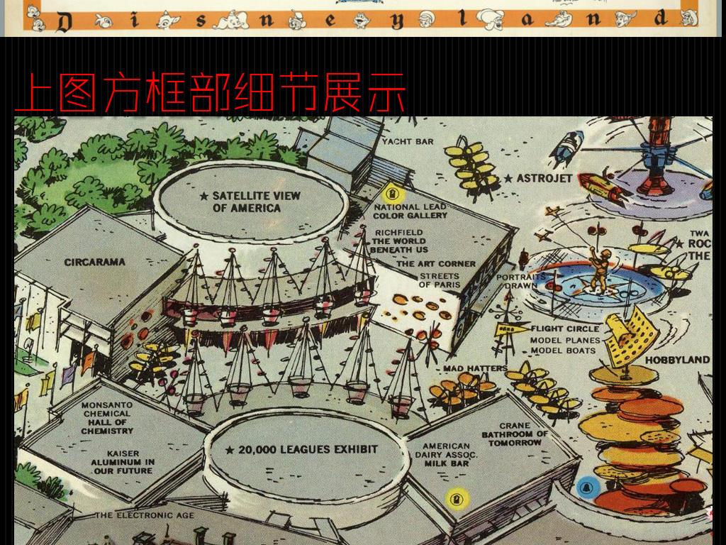 古典风1958年美国迪士尼手绘地图背景墙