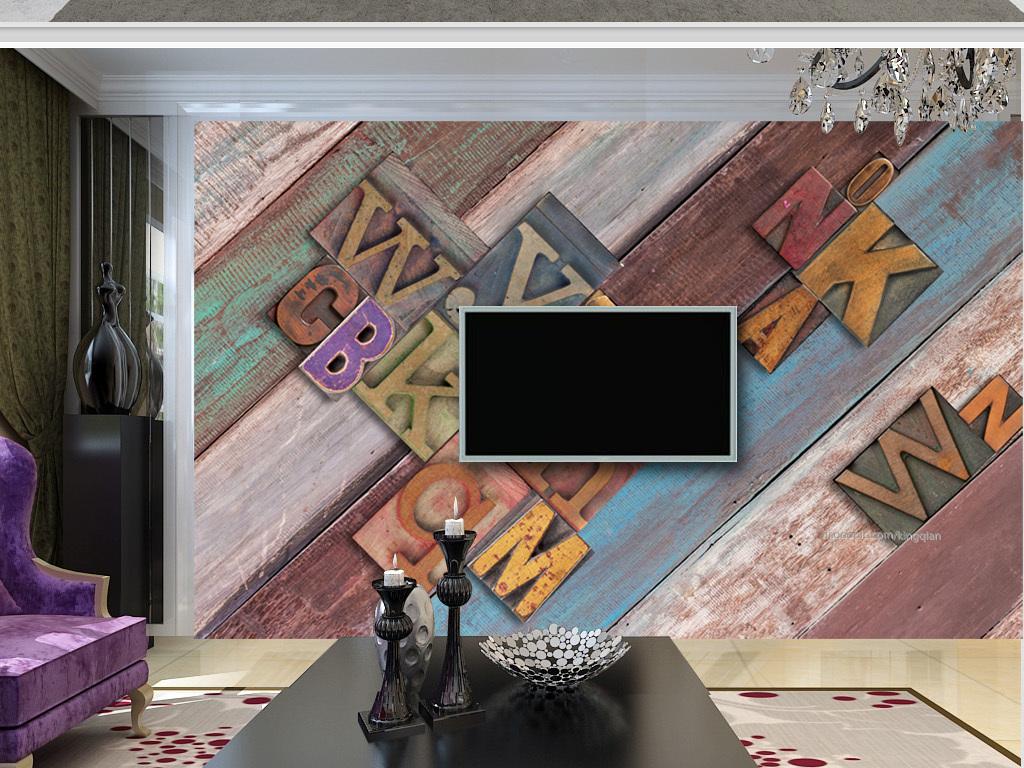 复古彩色木板立体字母3d背景墙