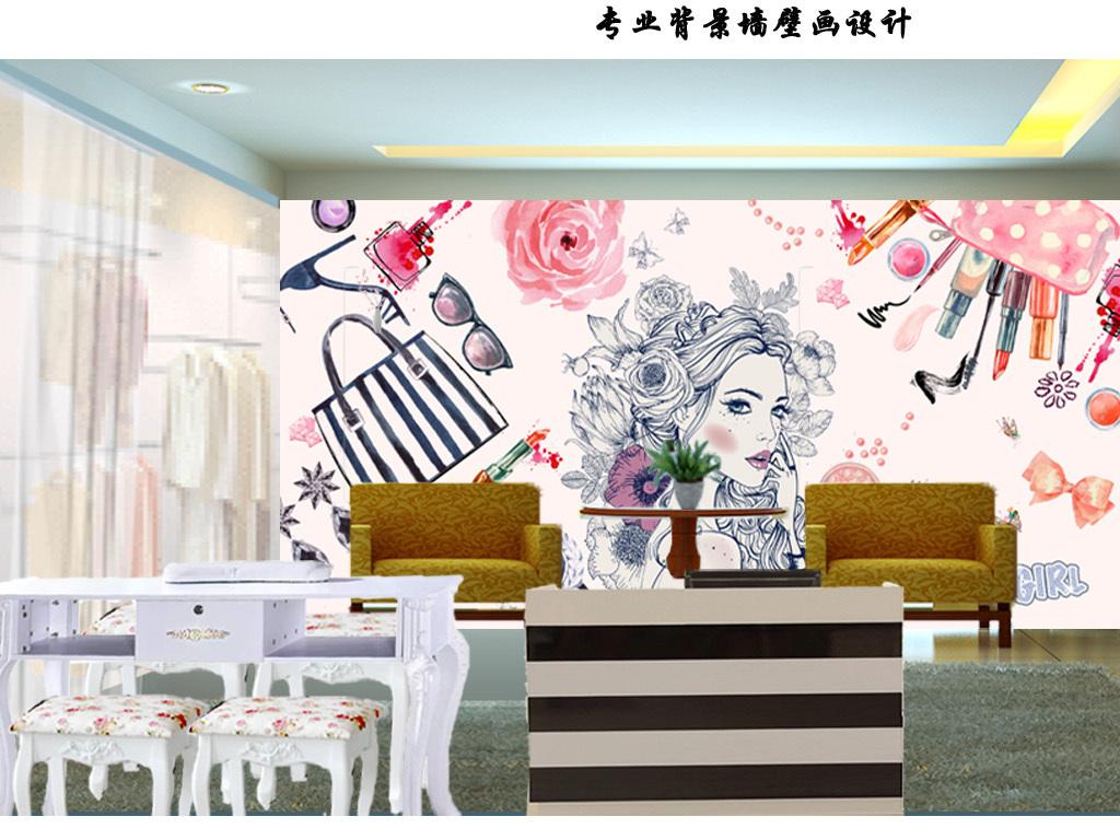 设计作品简介: 美女水彩化妆品时尚美容店背景墙壁