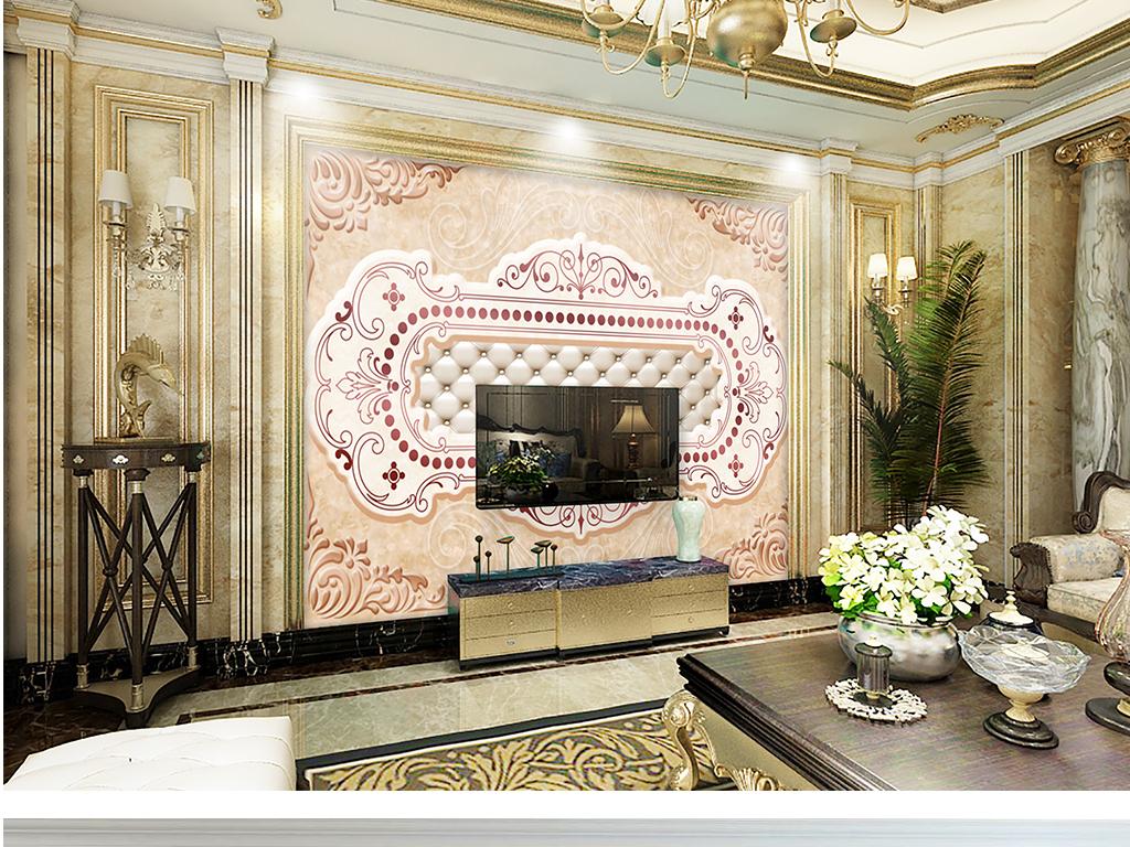 欧式花纹拼花浮雕软包大理石背景墙
