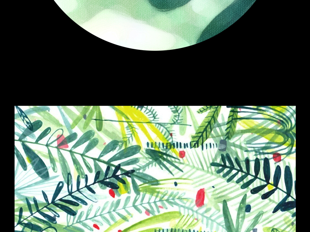 水彩无缝壁画床头墙电视墙热带雨林植物叶子绿色现代简约现代抽象复古