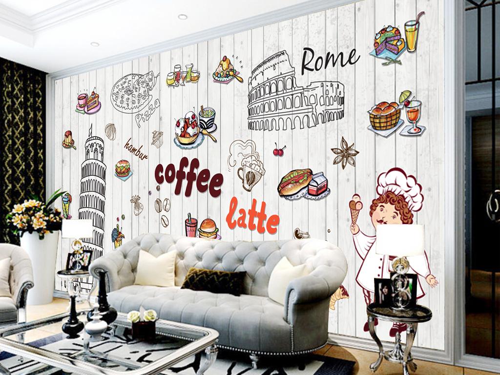 欧美手绘咖啡店西餐厅背景墙