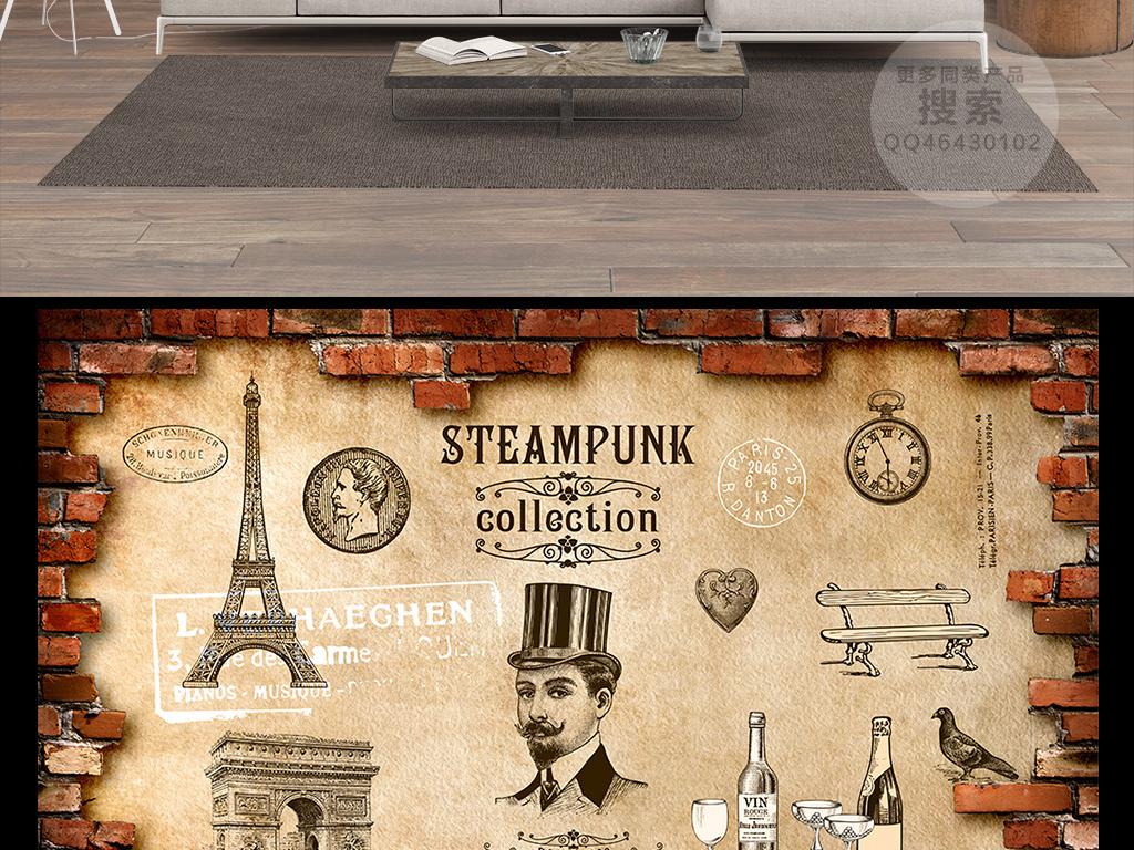 复古法式红酒庄背景墙图片