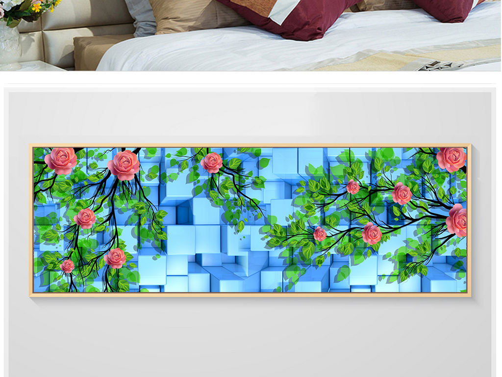 3d立体手绘玫瑰花装饰画无框画