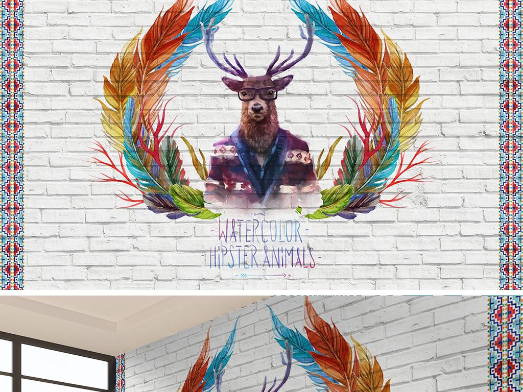 水彩翅膀麋鹿背景墙