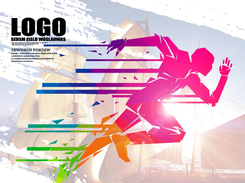 手绘创意装饰画海报企业海报文化励志海报企业文化