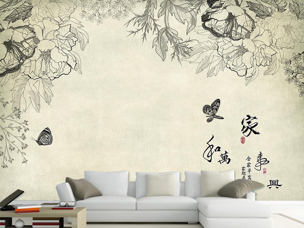 花枝淡雅花卉花电视背景墙手绘花朵电视背景手绘背景电视花朵背景家和