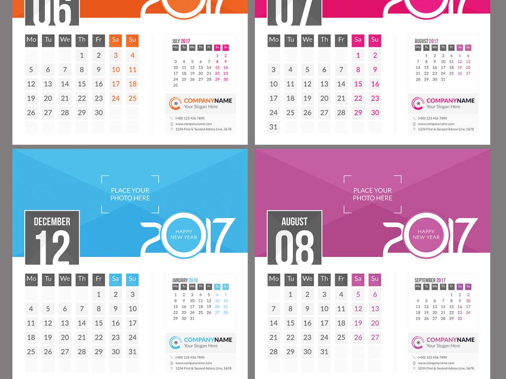 2017台历设计模板