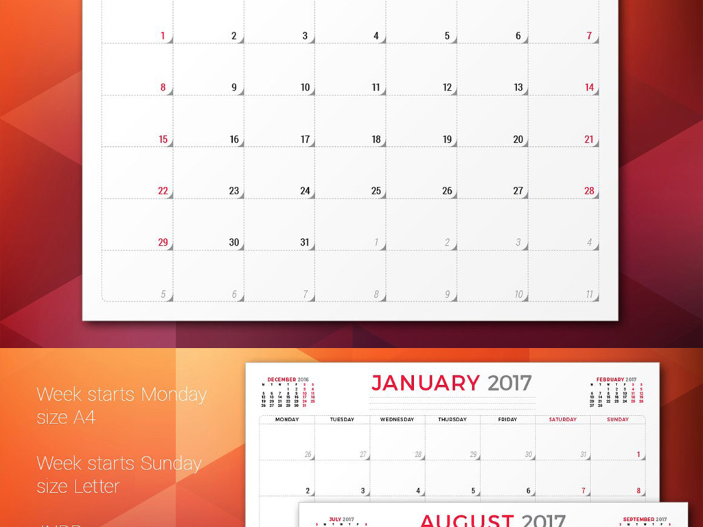 2017日历表设计