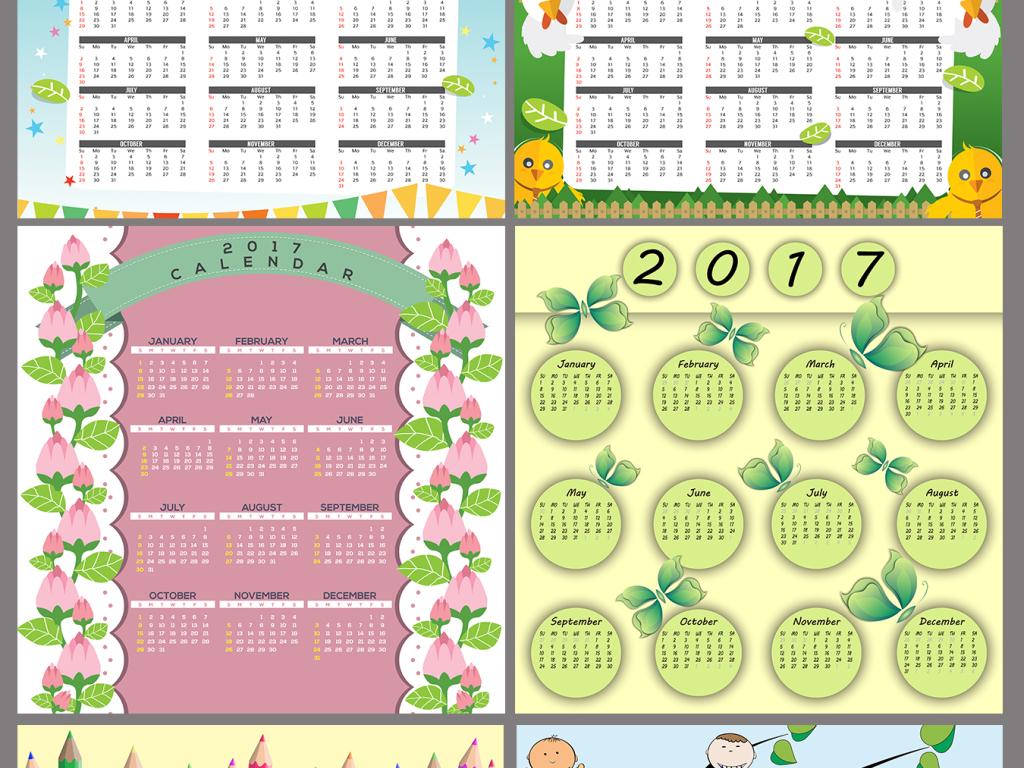 2017儿童卡通日历设计模板