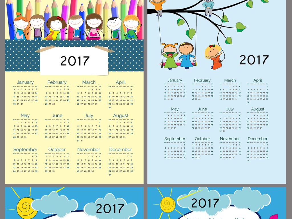 设计作品简介: 2017儿童卡通日历设计模板