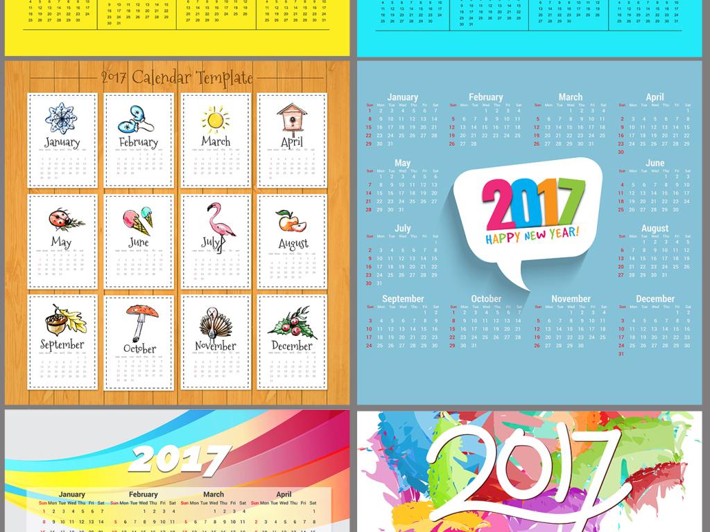 设计作品简介: 2017日历设计模板