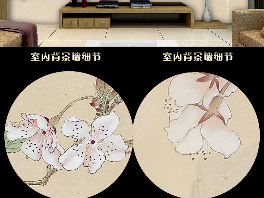 psd)手绘海棠花鸟图