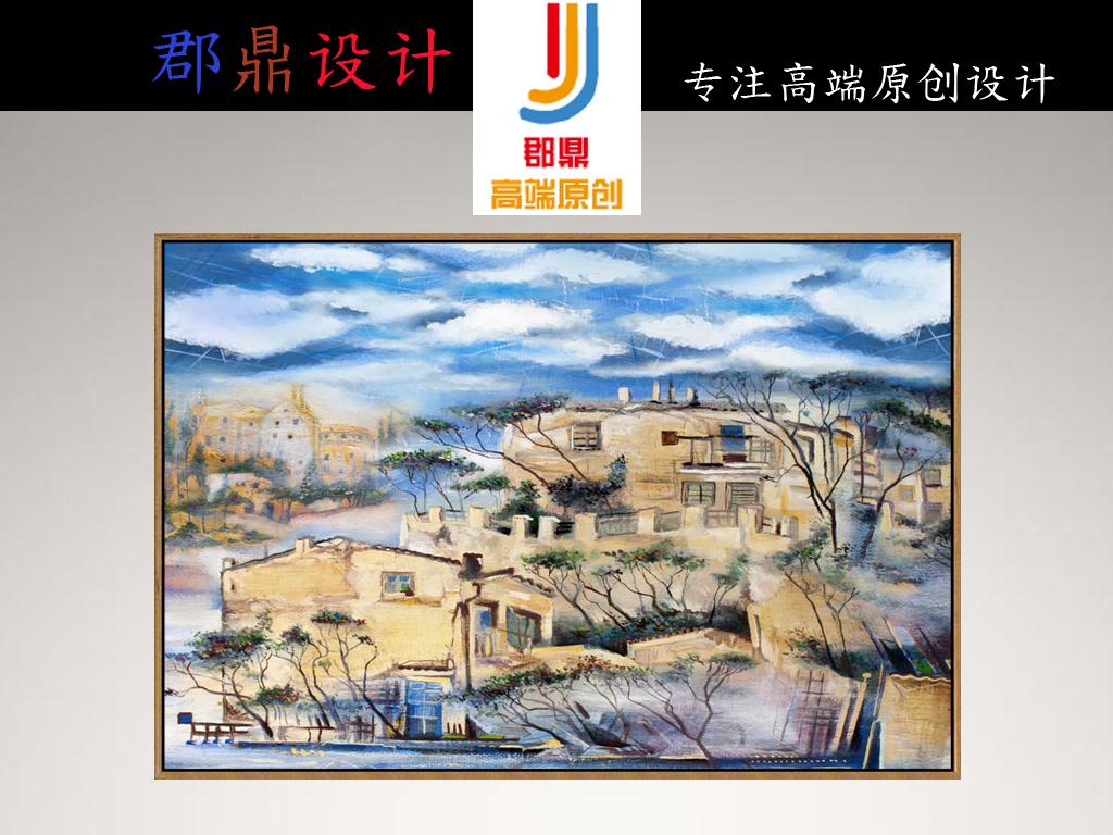 抽象油画城市建筑房子街道蓝色天空