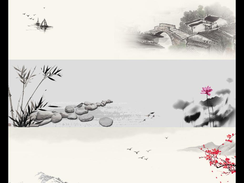 古风中国风海报网页banner海报背景图片