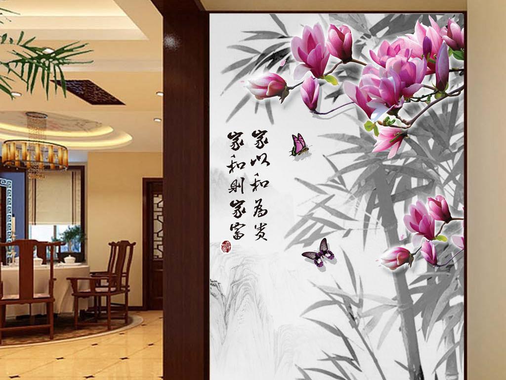 欧式玄关中式过道走廊酒店装饰画别墅富贵有余水墨
