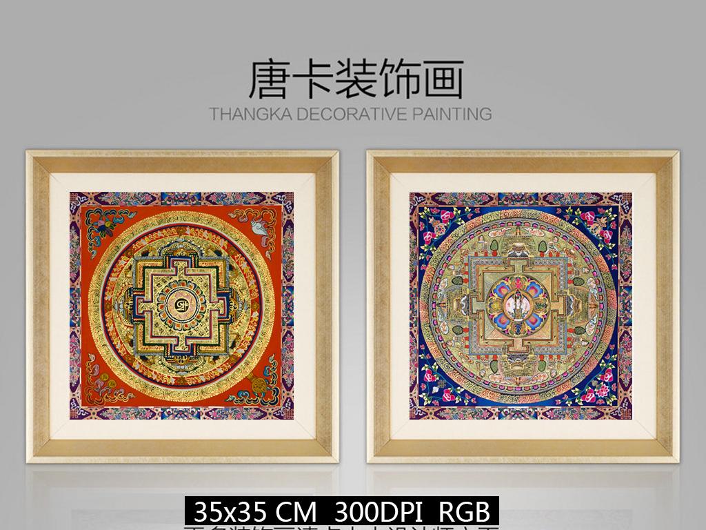 唐卡西藏藏式图案装饰画无框画客厅装饰画玄关装饰画插画藏式图片