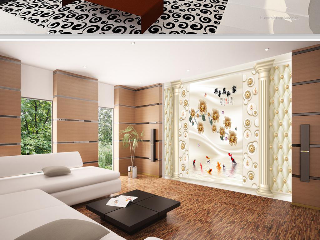 设计作品简介: 珠宝丝绸花朵珍珠鲤鱼电视沙发电视背