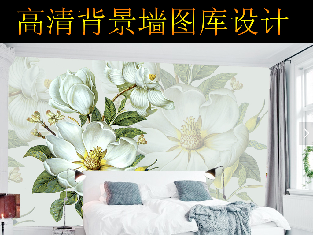 商场戈黎斯蝴蝶美式乡村电视背景墙手绘花卉欧式背