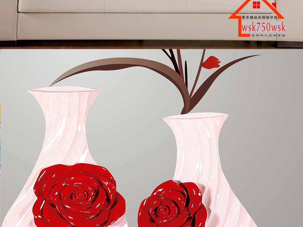 设计作品简介: 3d立体牡丹花瓶烤瓷浮雕装饰画