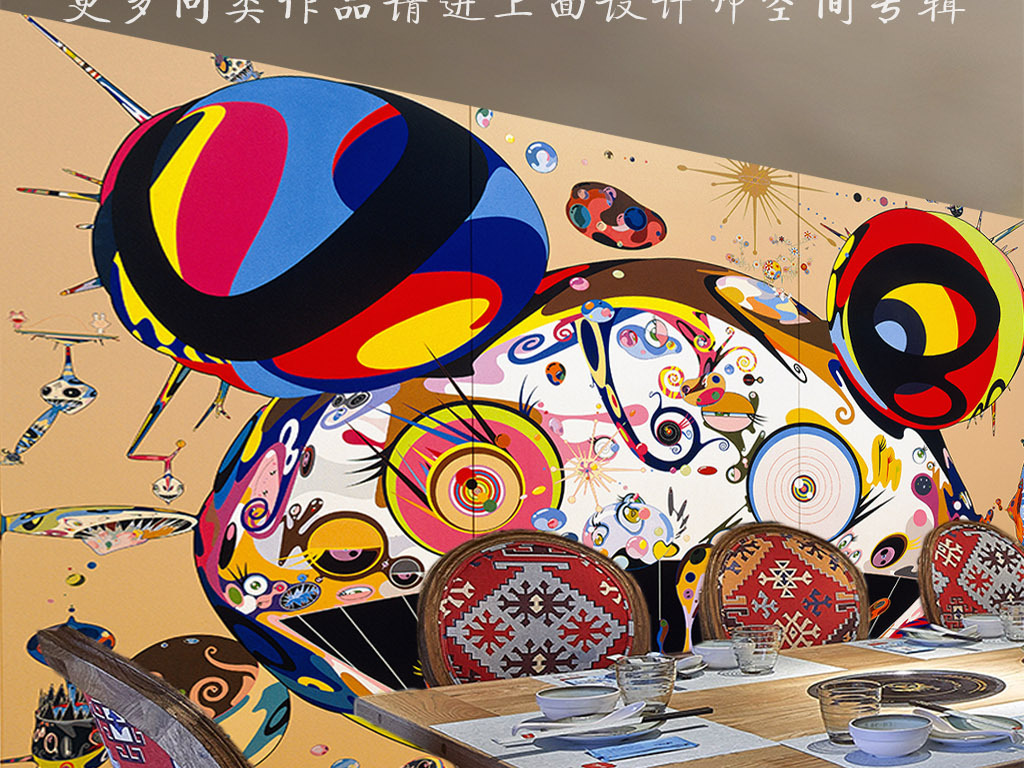 手绘涂鸦抽象文化背景墙壁画