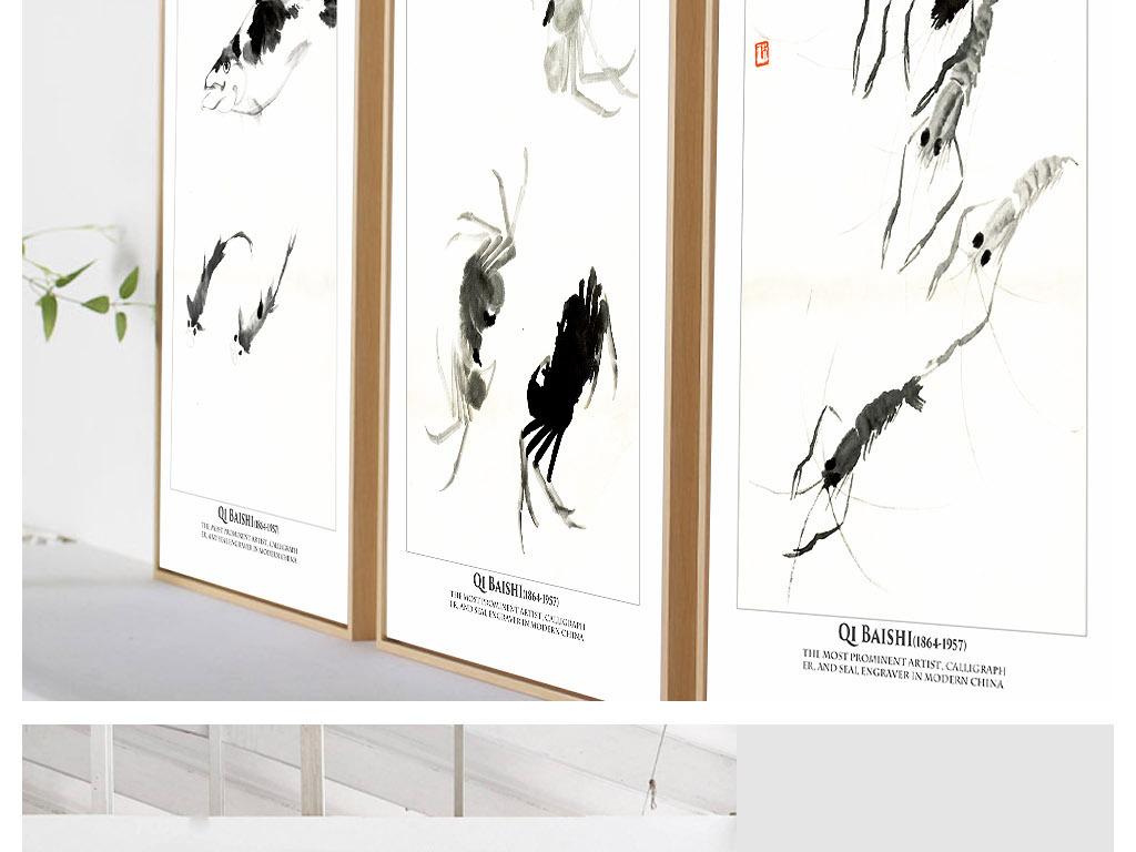 背景墙|装饰画 山水风景画图片
