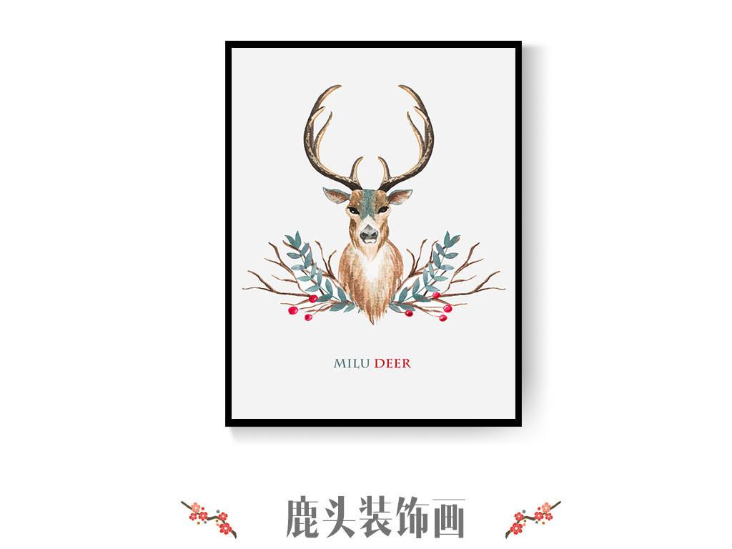 北欧麋鹿鹿头客厅挂画装饰画
