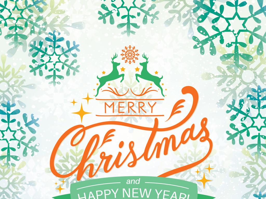 设计作品简介: 唯美雪花圣诞节海报psd模板