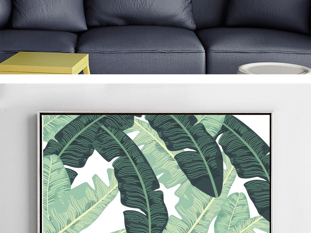北欧风格植物热带植物巨幅热带风格巨幅装饰画简约现代现代简约装饰画