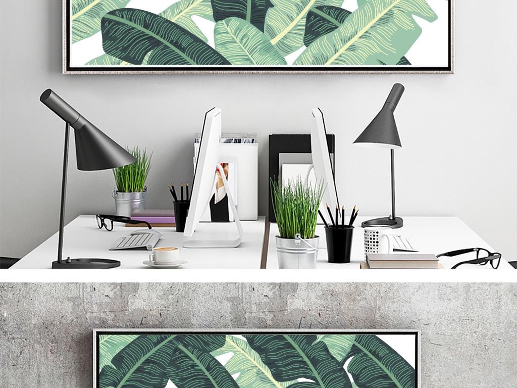 雨林田园风北欧风格植物热带植物巨幅热带风格巨幅装饰画简约现代现代